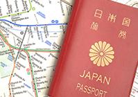 日本人海外研修助成
